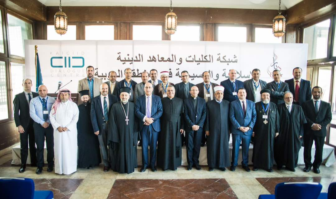 the-launching-of-the-network-of-islamic-and-christian-institutes-in-the-arab-world