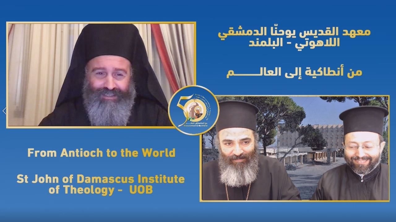 Bioethical Challenges at the Beginning of Life and the Orthodox Church
